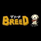 BREED(ブリード)
