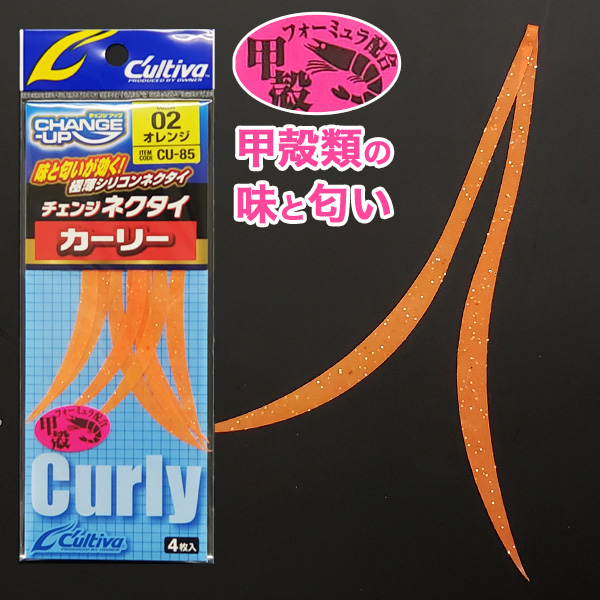 02オレンジ